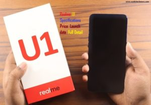 Realme U1 | Specifications | Price | Launch date | Full Detail
